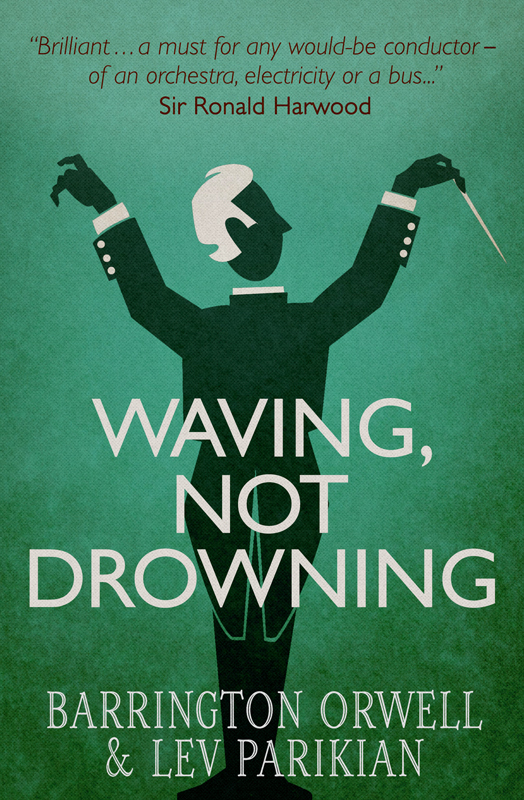 Cover Waving, Not Drowning